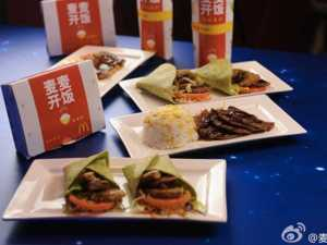 mcdonalds-new-rice-based-menu-for-china